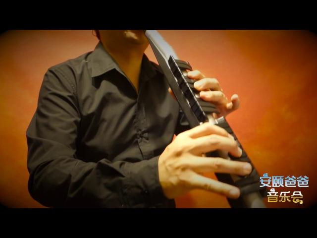 🎵Careless Whisper(Wham) -YAMAHA WX5 Digital Wind Instrument play Sax【AnYiPapaShow】