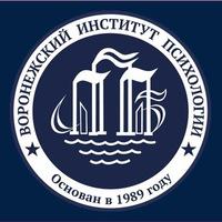 Логотип Воронежский Институт Психологии