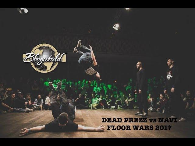 NAVI vs DEAD PREZZ I 3on3 1 2 FINAL I FLOOR WARS 2017