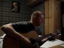 Heart Shaped Box - Nirvana (solo acoustic cover)