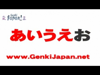 Learn Japanese_ Hiragana Symbols