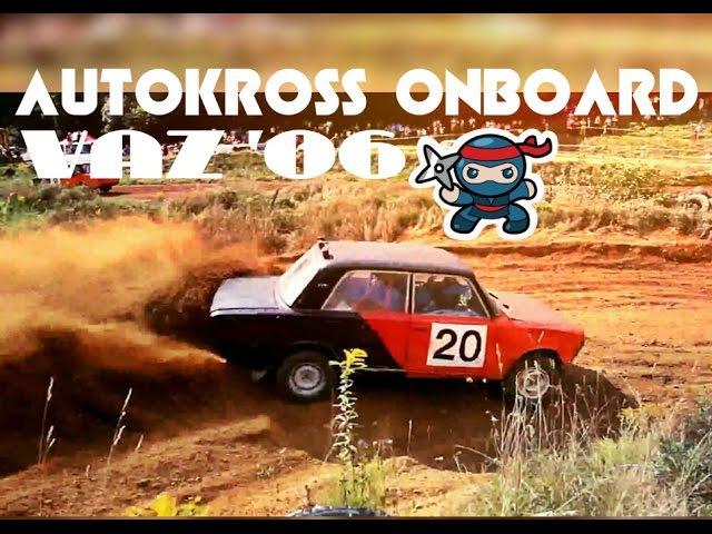 Latgales championship | Autokross 2015 | Kraslava | Vitalijs Polakovs