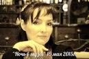 Фотоальбом человека Натальи Сабуровой