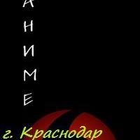 Логотип Аниме-Акимон магазин Краснодар