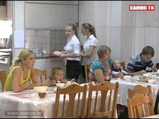 186 тыс.руб. пожертвований планируют направить на помощь детям переселенцев из Украины
