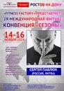 Личный фотоальбом Сергея Павлюка