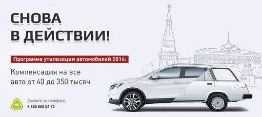 Автосалоны в москве бад кредит для неработающих под залог автомобиля