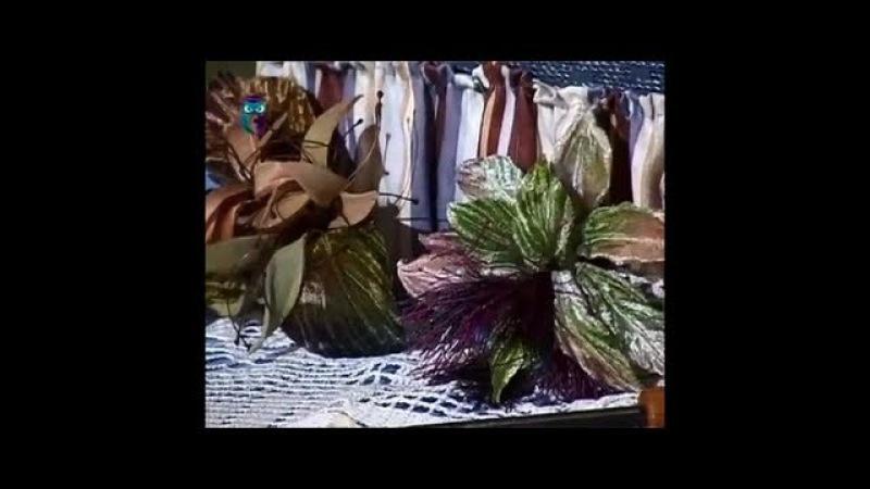 Знакомимся с секретами создания цветов из ткани Мастер класс