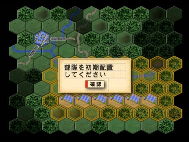 Daisenryaku 1941 Gameplay HD 1080p PS2