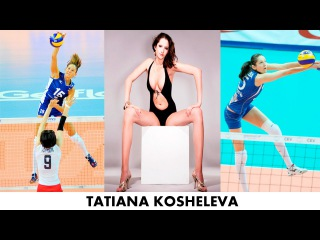 One of the most talented volleyball player in the world: Tatiana Kosheleva