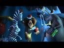 Мадагаскар (Рождество) Мультфильмы Детскиемультфильмы Мультики