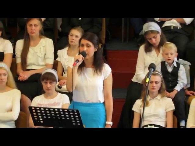 Все будет иначе - поет Алена Козак - служение 31.05.2015г.