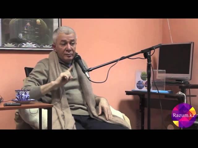 Мужчина и Женщина, лекция Хакимова Александра Геннадьевича