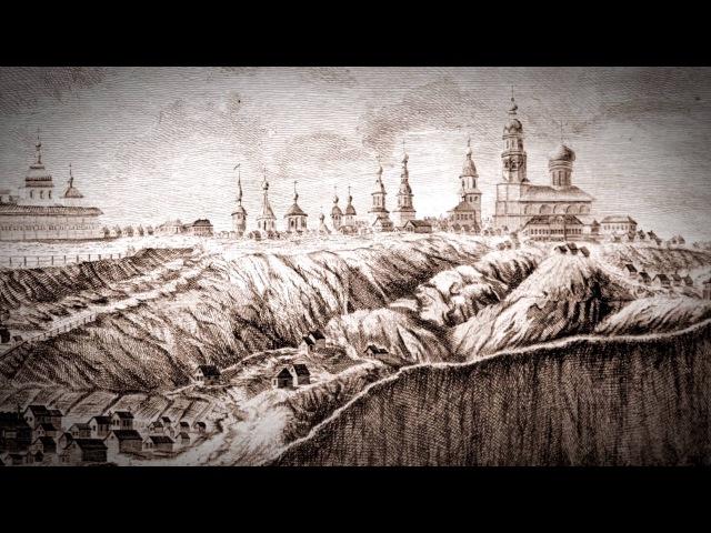 Град Воскрешённый документальный фильм об острове Свияжск HD 1080p