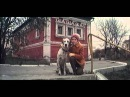 Белый Бим Черное ухо (2 серия) (1977) Полная версия