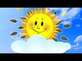 Умный малыш #4. Развивающий мультфильм для малышей / Smart baby #4. Наше_всё!