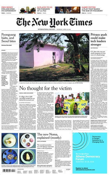 International New York Times - 26 April 2018