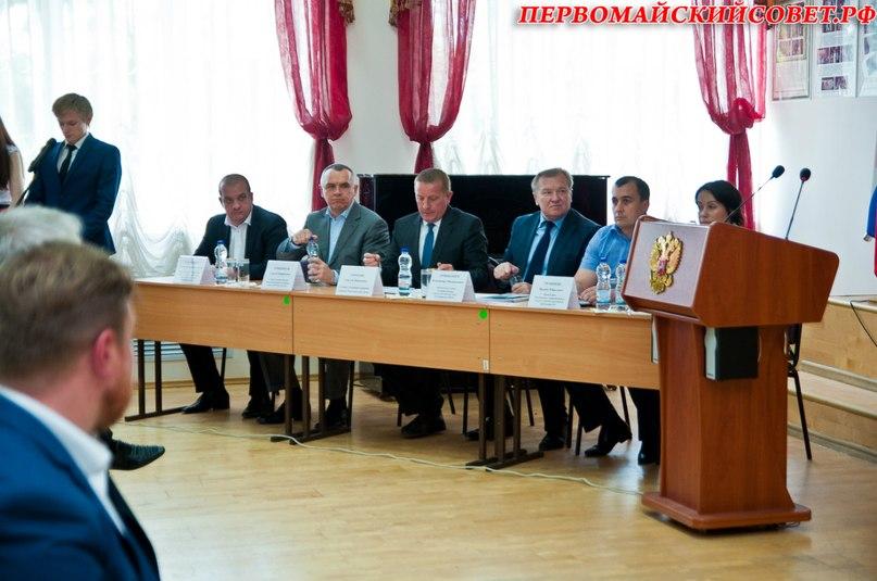 уралтрубпром совет директоров фото пломбу жгли