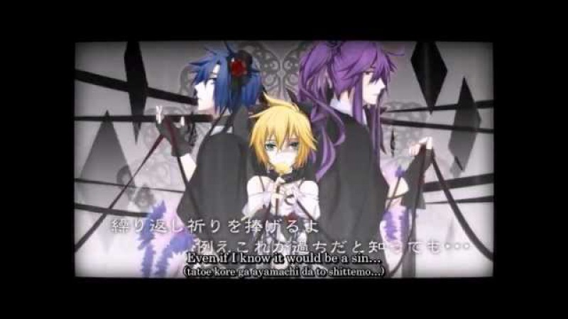 [Len Kaito Gakupo] The Immoral Memory, The Lost Memory (english romaji sub) [lyrics in descri...]