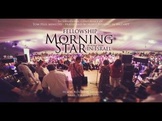 Sukkot 2015 - Morning Star hebrew worship srael