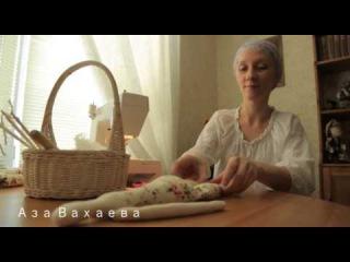 Елена Эльдарханова. Изготовление интерьерной куклы.