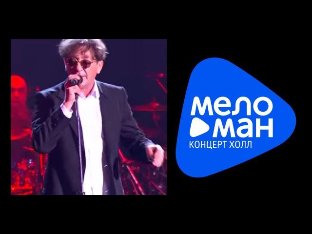 Григорий ЛЕПС Полный вперед Crocus City Hall 5 декабря 2012 FULL HD