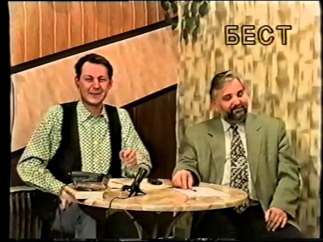 интервью Евгения Потоцкого на Белоцерковском телеканале БЕСТ ч.1 , 12.12.1999г.