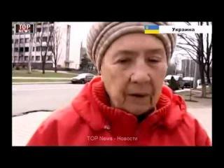 Женщина ошарашила украинскую журналистку