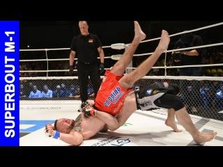 Magomed Ismailov vs. Julio Gallegos, Магомед Исмаилов vs. Хулио Гальехос,  M-1 Challenge 43