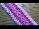 NEW Rainbow Loom Lithograph Bracelet