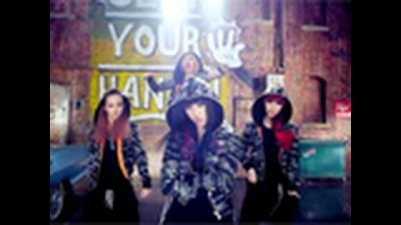 2NE1 - 박수쳐(CLAP YOUR HANDS) MV