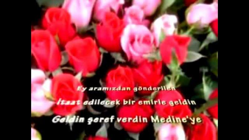Sallallahu ala Muhammad Sallallahu alayhi wasallam SAW