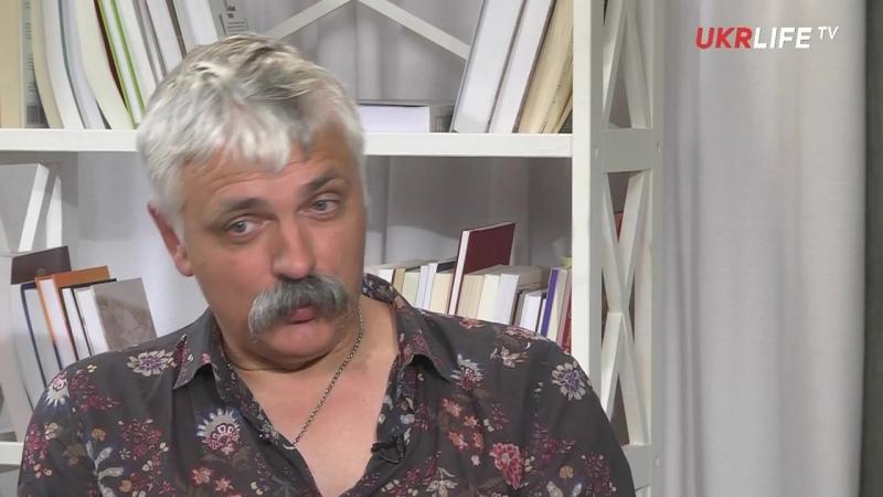 Добровольчі батальйони відіграли величезну роль у війні Дмитро Корчинський