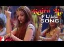 Kajra Re Full Song Bunty Aur Babli Amitabh Bachchan Abhishek Bachchan Aishwarya Rai