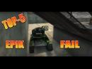 TOP-5 EPIK FAIL GOLD BOX | Tanki Online