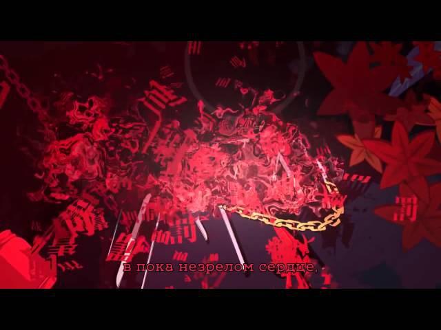 Rerulili ft. Hatsune Miku Gumi - Karma Words (言ノ葉カルマ) rus sub