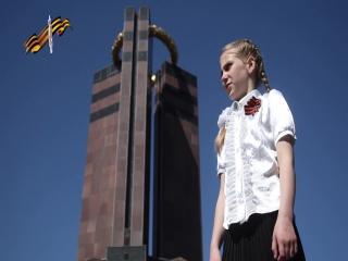 #ОднаНаВсех 9 мая! Мы помним! Мы гордимся!