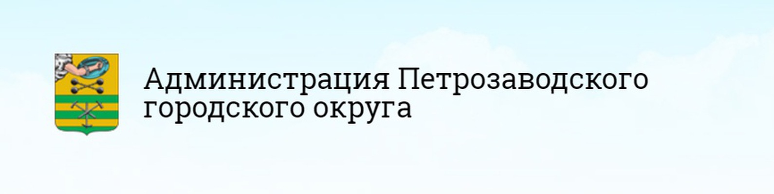 картинка территории петрозаводского городского округа