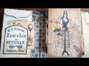 DIY Timekeeper Steampunk Album