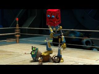 Роботы Болт и Блип - Эль Болто дель Фуэго – мультфильм про роботов для детей – се...