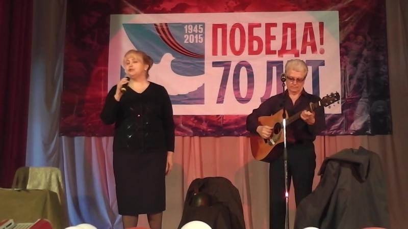 Бери шинель,пошли домой.заслужинные артисты России Л.Чиркова и В.Черняев