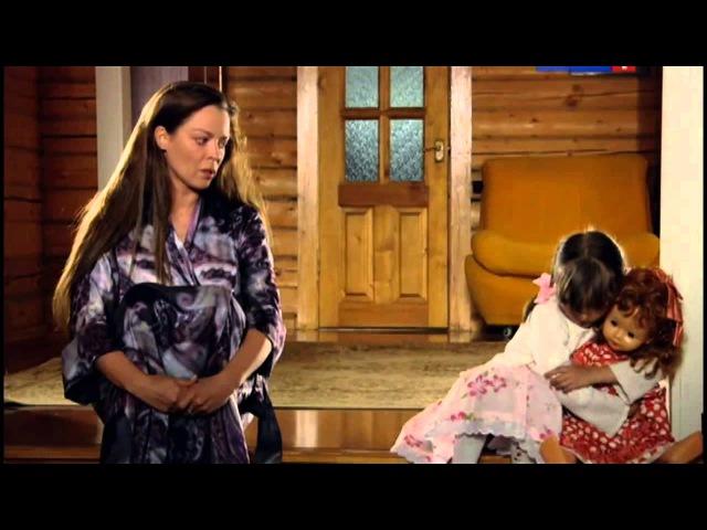 Выйти замуж за генерала 4 серия 2011 HD 720p