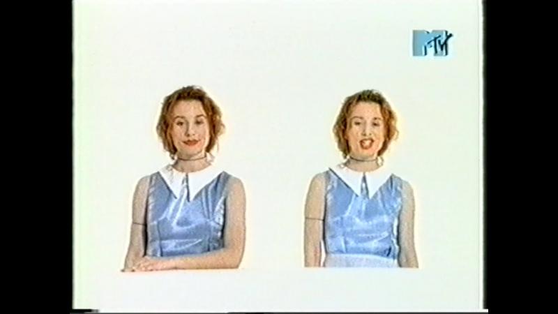 Tori Amos — Crusify (MTV Россия)