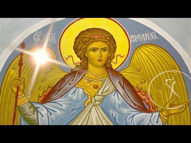 Настройка на целительную энергию Архангела Рафаила Archangel Raphael Ангелотерапия Код 4
