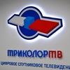 Триколор-Егорьевск Официальный Дилер. Тц Корона