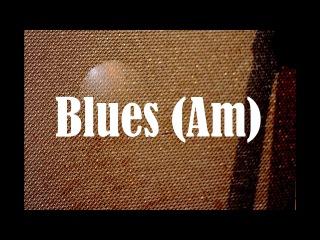 A Minor Blues Backing Track (минус для импровизации)