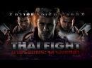 THAI FIGHT 2015 April 4 CRMA Sudsakorn vs Alex Oller thai fight 2015 april 4 crma sudsakorn vs alex oller