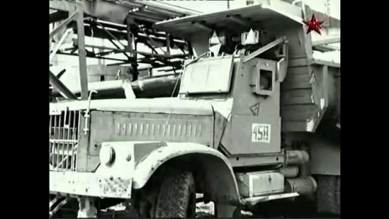Колёса страны советов Фильм 4 Гренадеры битвы за коммунизм