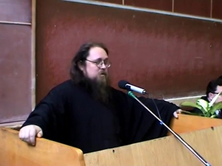Фрагмент лекции ко Дню Святого Валентина - диакон Андрей Кураев