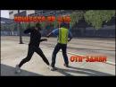 Let's play GTA Samp   CrimeGTA Rp 12 - Драка.